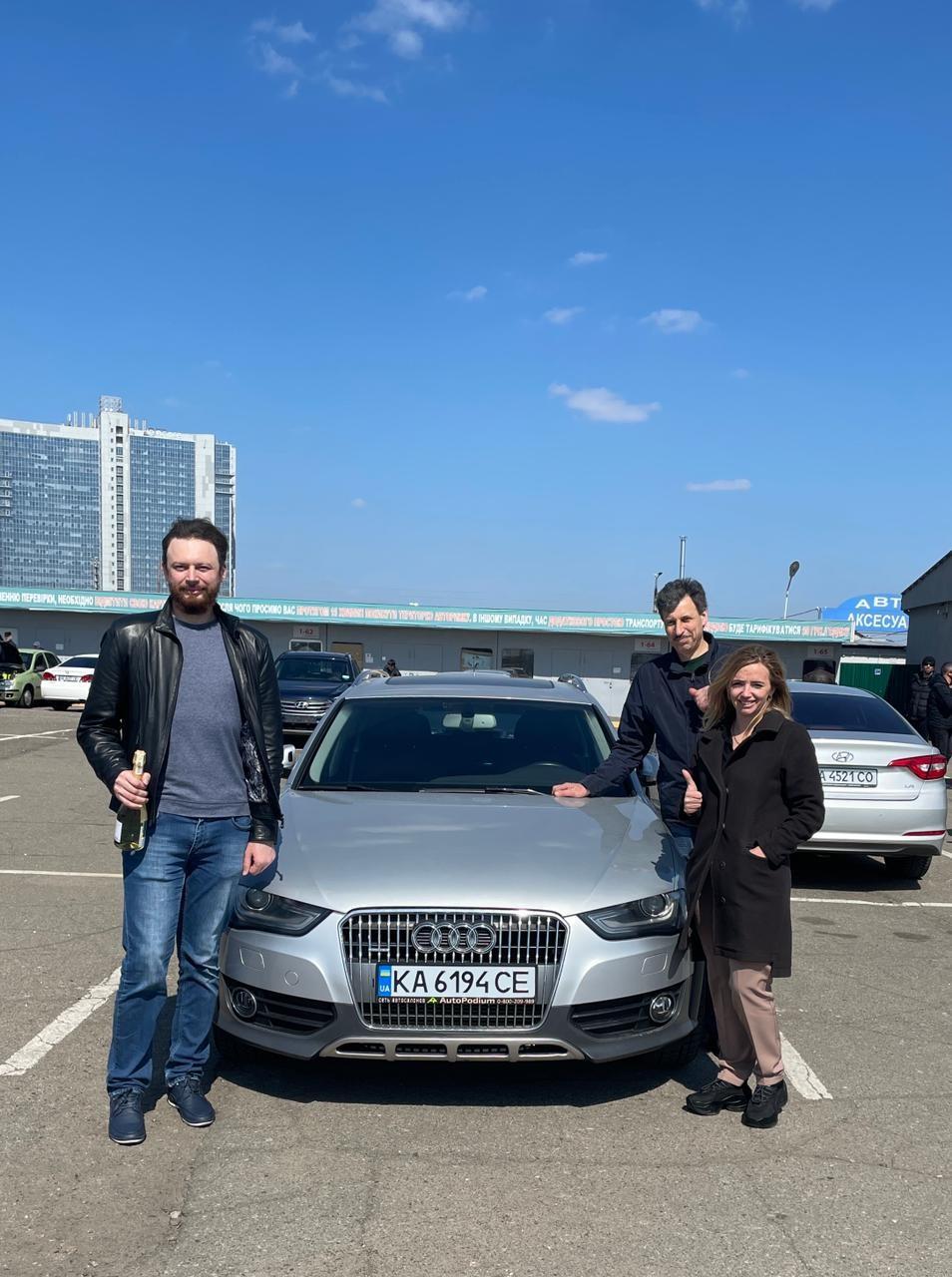 Audi А4 2013